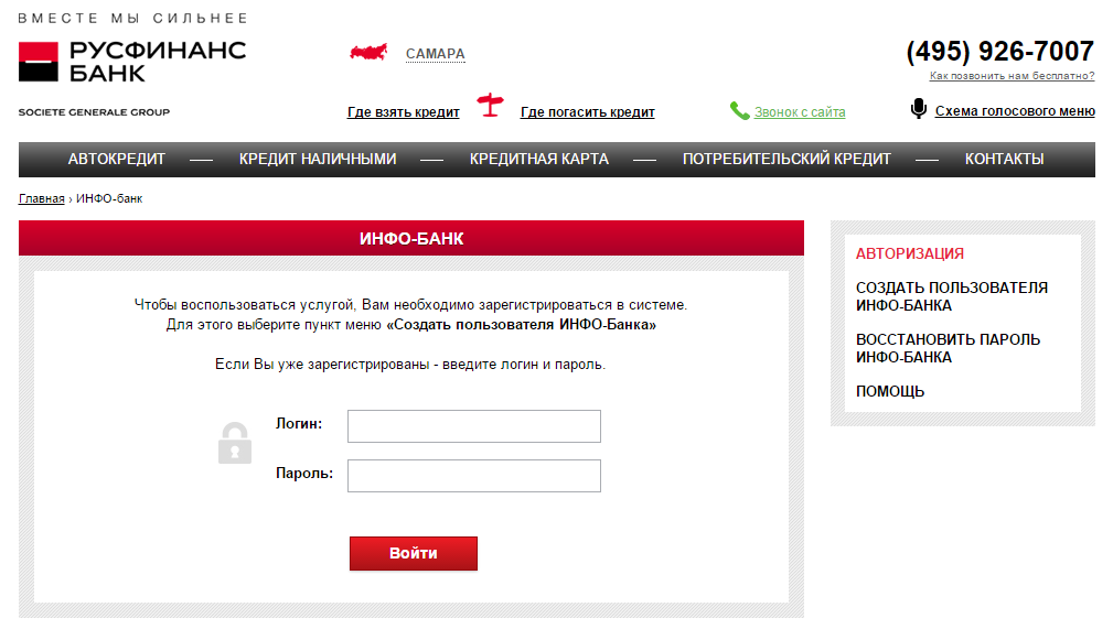 rusfinancebank-site