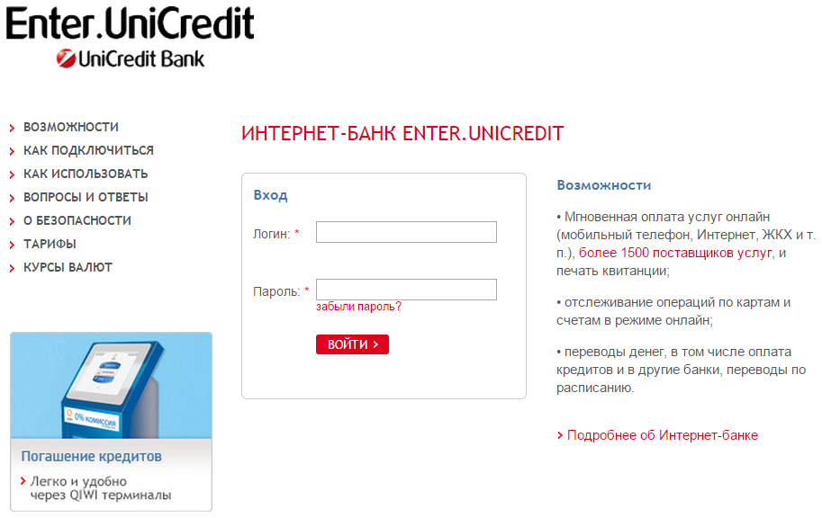 unicredit-site
