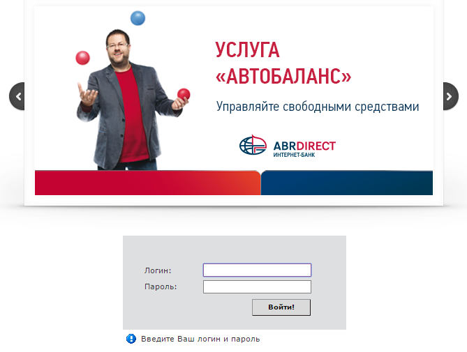 bank-rossia-site