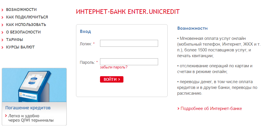 enter-unicredit-lk