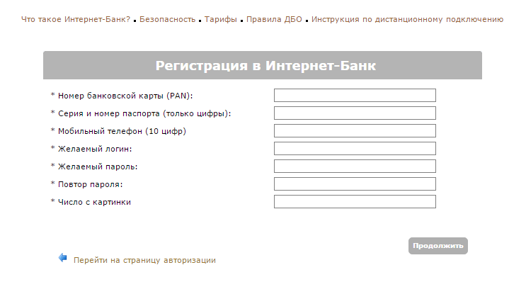 rgs-bank-registration