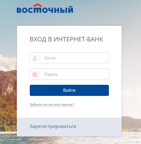 vostok-bank-lk